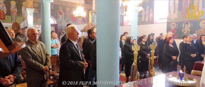 Άρτα: Αρχιερατική Θεία Λειτουργία στην Ενορία Αγίας Παρασκευής στην Χελώνα
