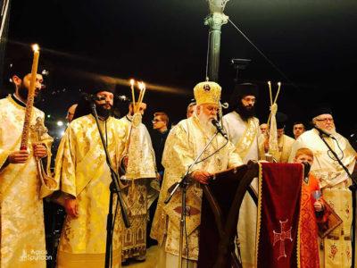 Κερκύρας: Χριστός Ανέστη-Ο Κύριός μας, ο Νικητής του Θανάτου είναι μαζί μας