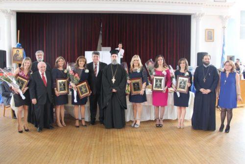 Ομογένεια: Τιμή από τον Αγιο Δημήτριο Αστόριας σε γυναίκες ομογενείς