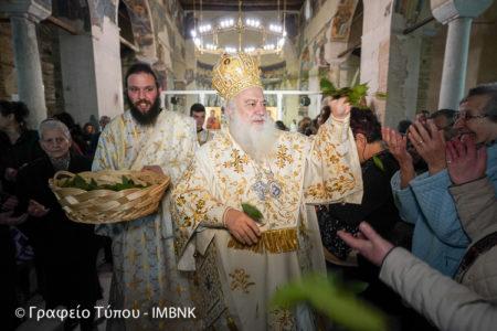 Η πρώτη Ανάσταση στην παλαιά Μητρόπολη Βεροίας-Χειροθεσία Αναγνώστου