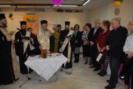 Η Εορτή της Αναστάσεως του Λαζάρου στη Μητρόπολη Χαλκίδος