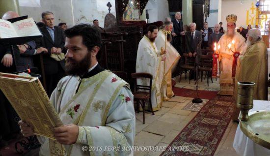 Άρτα: Λαμπρός εορτασμός των Αγίων Θεοχάρους και Αποστόλου
