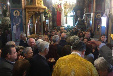 Χαλκίδα: Η Εορτή της Ζωοδόχου Πηγής στο Ορφανοτροφείο της Μητρόπολης