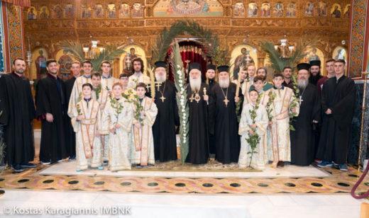 Βέροια: Κυριακή των Βαΐων στον Ιερό Ναό Αγίων Αναργύρων