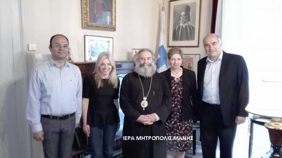 Εθιμοτυπικές επισκέψεις στον Σεβασμιώτατο Μητροπολίτη Μάνης