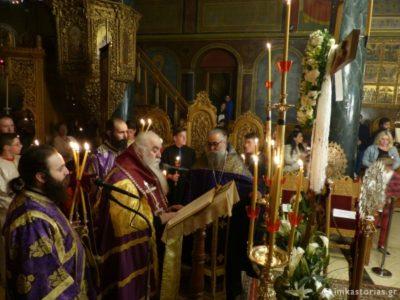Η Ακολουθία των Παθών στον Μητροπολιτικό Ναό Καστοριάς