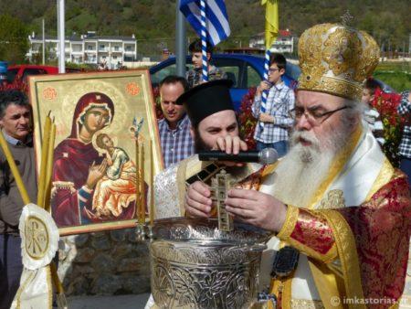Καστοριά: Η Σύναξη της ΄΄Φοβεράς Προστασίας΄΄ στον Ιερό Ναό του Αγίου Νικάνορος
