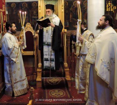 Κυριακή των Βαΐων στην Ενορία Αγίου Γεωργίου Πέτα Άρτης
