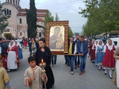 Τρίκαλα: Τίμησαν την Παναγία «Πορταΐτισσα» στον Ιερό Ναό Αγίου Νεκταρίου