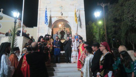 Λαμπρή Εορτή του Αγίου Γεωργίου στην Ερμούπολη