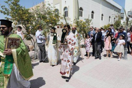 Εβδομάδα των Παθών και Άγιο Πάσχα στη Ντόχα του Κατάρ