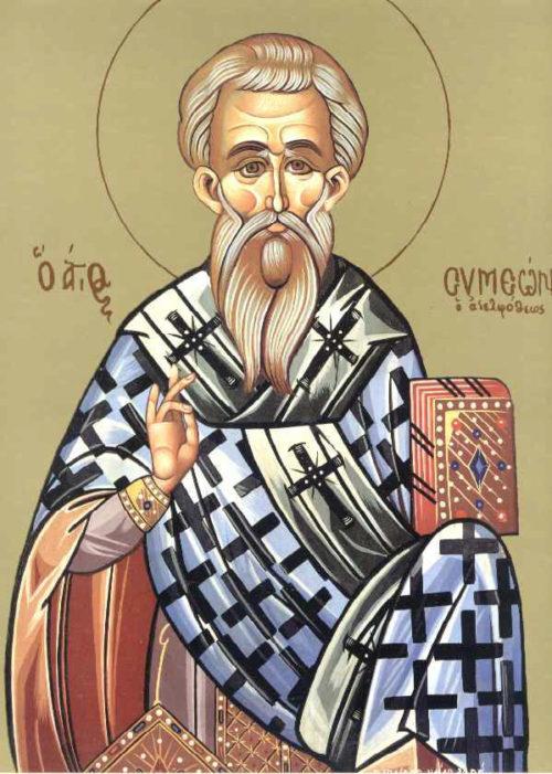 27 Απριλίου: Άγιος Συμεών ο Αδελφόθεος Επίσκοπος Ιεροσολύμων