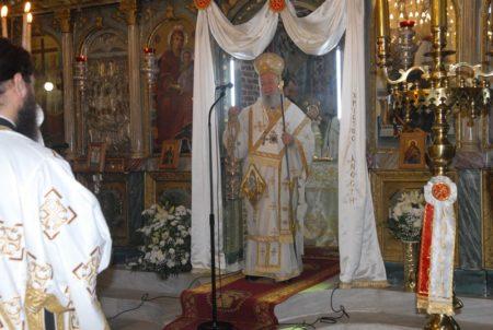 Κυριακή των Μυροφόρων στη Χαλκίδα-Ονομαστήρια Πρωτοσυγκέλλου