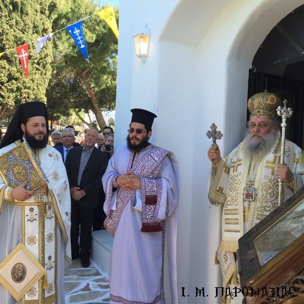 Πάρος: Εορτή του Αγίου Γεωργίου στην Αγγεριά