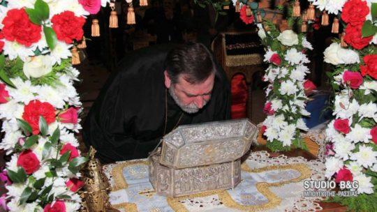 Στο Λονδίνο τα Ιερά Λείψανα του Αγίου Λουκά του Ιατρού