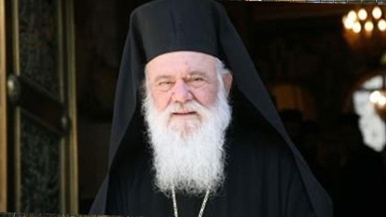 Ο Αρχιεπίσκοπος στο πλευρό του Εθνικού Κέντρου Αιμοδοσίας