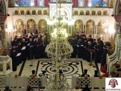 Σπάρτη: Οδοιπορικό στους ύμνους της Μ. Εβδομάδας από την Σχολή Βυζαντινής Μουσικής
