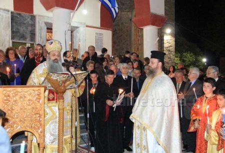 Ανάσταση στον Μητροπολιτικό Ναό του Αγίου Βησσαρίωνος Καλαμπάκας