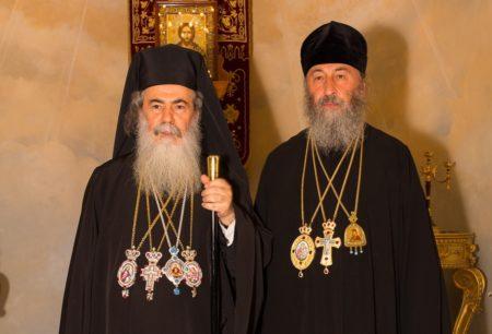 Θεόφιλος: Ο Θεός εξέλεξε τον Ουκρανίας Ονούφριο για να αντιμετωπίσει το σχίσμα