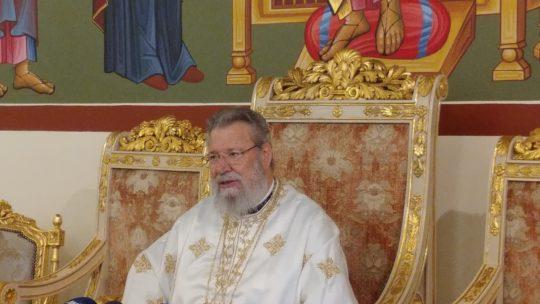 Κύπρος: Ο Εσπερινός της Αγάπης στην Ιερά Αρχιεπισκοπή