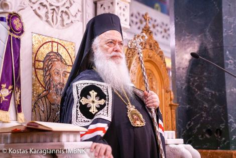 Όρθρος Μεγάλης Τετάρτης στον Ναό Αγίου Αντωνίου Πολιούχου Βεροίας