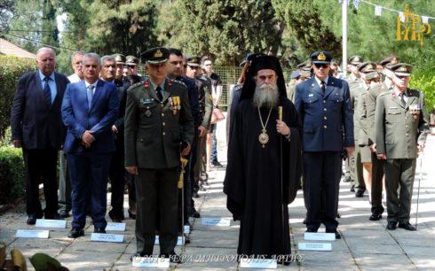 Το ΚΕΝ Άρτας τίμησε τον Προστάτη του Άγιο Γεώργιο