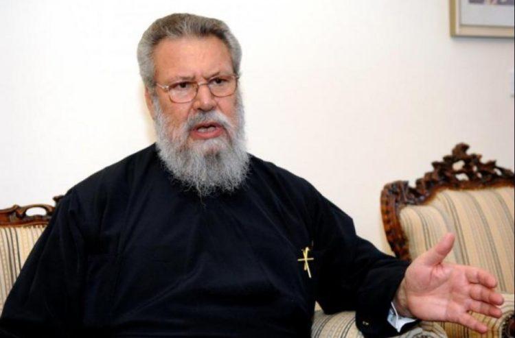 Προσκύνημα του Αρχιεπισκόπου Κύπρου Χρυσοστόμου στο Άγιο Όρος