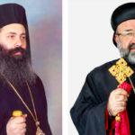 Για τους δύο απαχθέντες επισκόπους θα προσευχηθεί την Κυριακή στη Δαμασκό ο Πατριάρχης Αντιοχείας