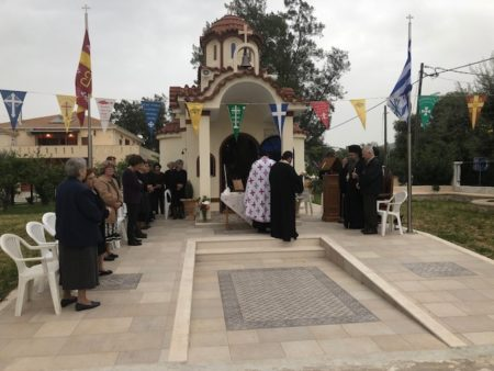 Λευκάδα: Πανηγύρισε με κάθε μεγαλοπρέπεια το Ιερό Μητροπολιτικό Παρεκκλήσιο του Αγίου Ευτυχίου, Πατριάρχου Κωνσταντινουπόλεως