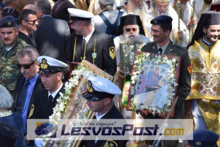 «Λαοθάλασσα» στη Λέσβο στον εορτασμό του Ταξιάρχη στο Μανταμάδο
