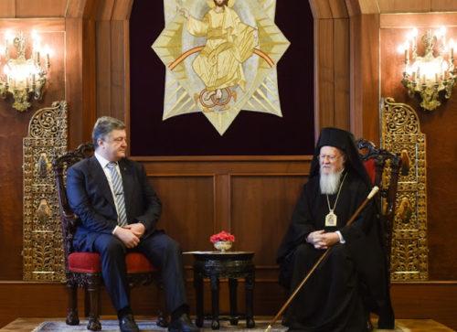 Στο Φανάρι ο Πρόεδρος της Ουκρανίας