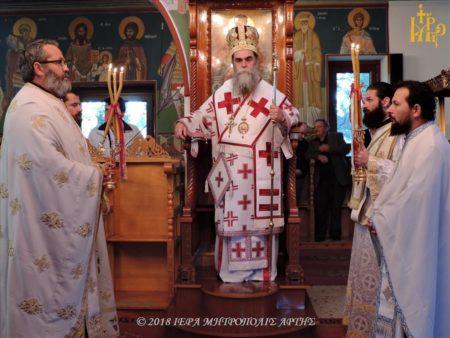 Άρτα: Κυριακή των Μυροφόρων στην ενορία Αγίας Παρασκευής Ράμιας