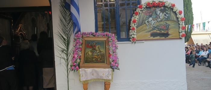 Λαμία: Εσπερινός στο Ιερό Παρεκκλήσιο του Αγίου Γεωργίου στους πρόποδες του Κάστρου