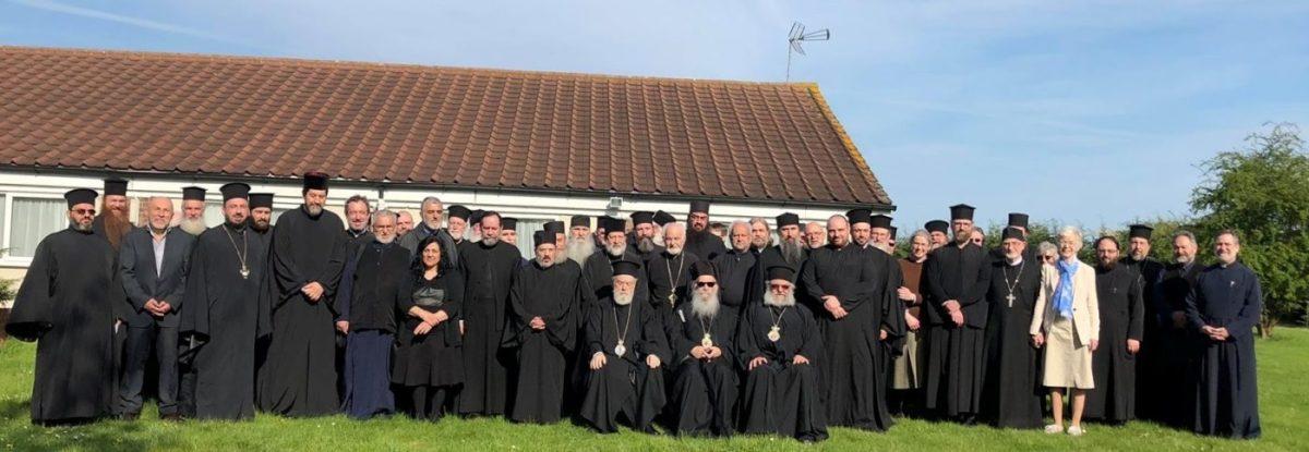 Ετήσιο Ιερατικό Συνέδριο 2018 Ιεράς Αρχιεπισκοπής Θυατείρων