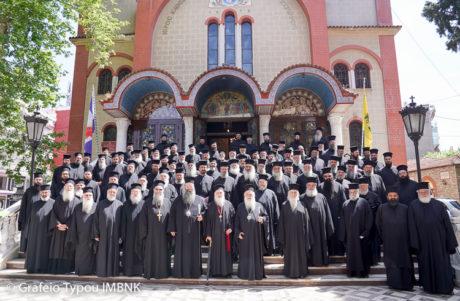 Κατερίνη: Ιερατική Σύναξη και βράβευση κληρικού