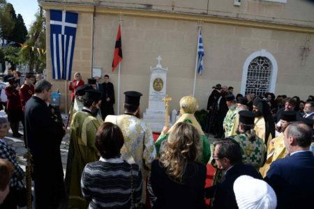 Κυριακή των Βαΐων στη Πάτρα-Τιμὴ στον Εθνομάρτυρα Ιερέα Γεώργιο