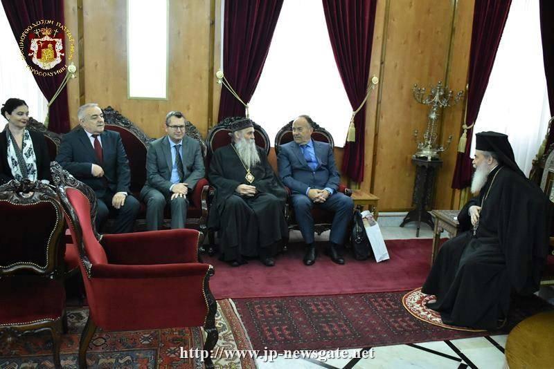 Ο Υπουργός Παιδείας της Σερβίας στο Πατριαρχείο Ιεροσολύμων