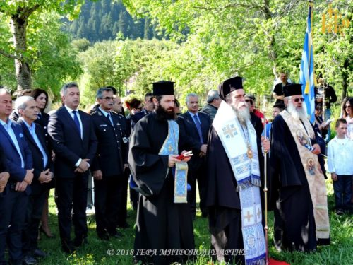 Άρτα: Μνήμη Πεσόντων Σουλιωτών στο Μοναστήρι Σέλτσου