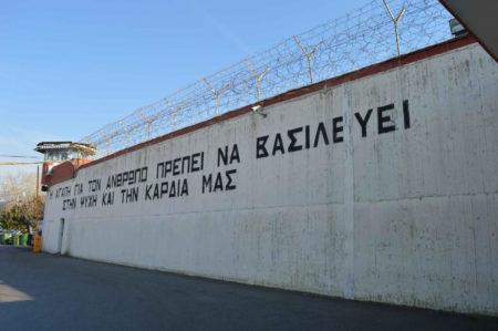 Ευχέλαιο στις Δικαστικές Φυλακές των Διαβατών