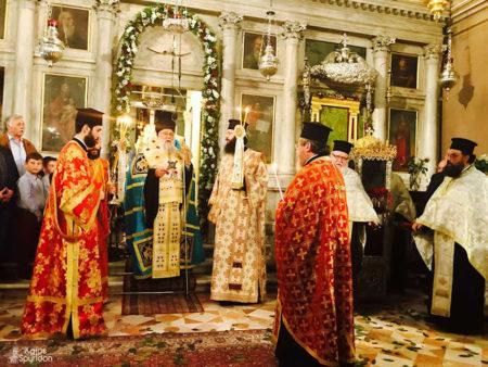 Πραγματοποιήθηκαν σήμερα τα Μπάσματα του Σκηνώματος του Αγίου Σπυρίδωνος