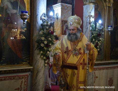Το Γύθειο τίμησε μεγαλοπρεπώς τον Άγιο Γεώργιο