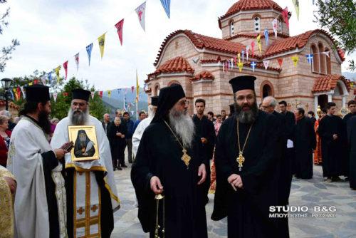 Αργολίδα: Εγκαίνια Ιερού Ναού Αγίων Πορφυρίου και Παϊσίου