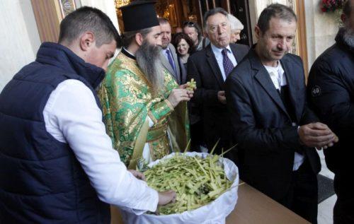 Κυριακή των Βαΐων στη Μητρόπολη Αθηνών