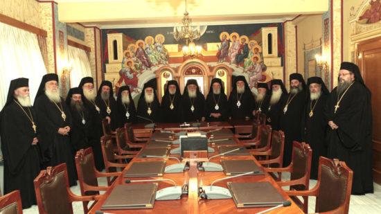 Ιερά Σύνοδος για Θρησκευτικά: Να συνεχιστεί ο διάλογος, παρακολουθούμε το υλικό