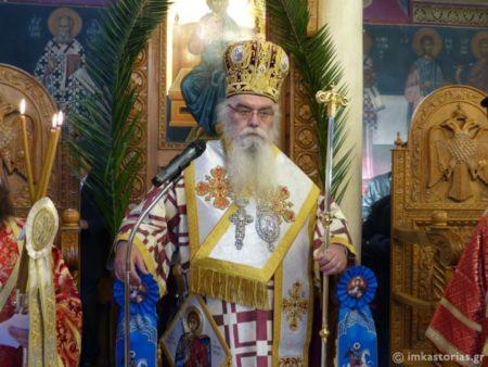 Λαμπρός εορτασμός του Αγίου Γεωργίου στην Καστοριά