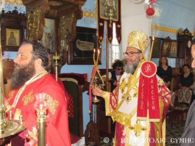 Σύμη: Η Εορτή του Αγίου Γεωργίου στην Άνω Χώρα
