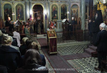 Ακολουθία του Νυμφίου στην Ιερά Μητρόπολη Άρτης