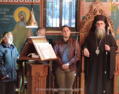 Άρτα: Ακολουθία του Ιερού Νιπτήρος στην ενορία Αγίων Αποστόλων