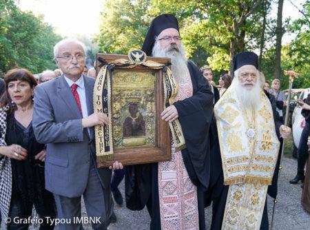 Η θαυματουργή Εικόνα της Παναγίας Σουμελά στην πανήγυρη του Αγ. Γεωργίου Περιστερεώτα