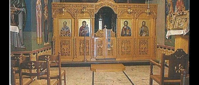 Καθηγητής Ιατρικής ανήγειρε Μοναστήρι για τη Μητρόπολη Φθιώτιδος